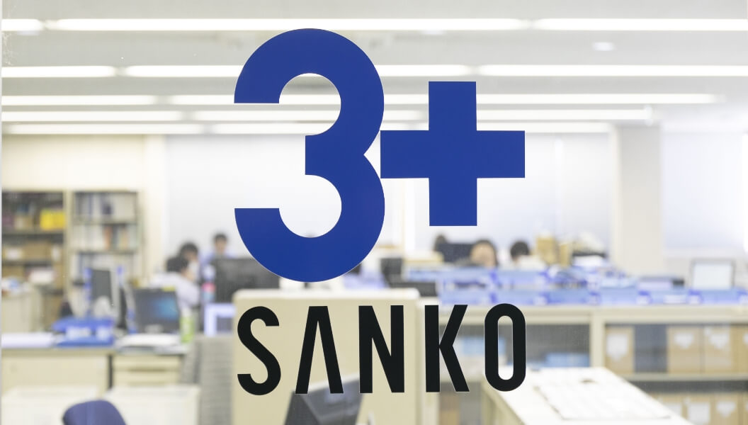 SANKO ELECTRIC logo